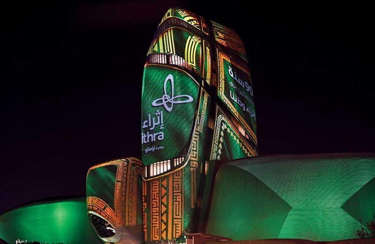 (إثراء) يحفل بالعروض الحيَّة ويحتفي بالثقافة السعودية