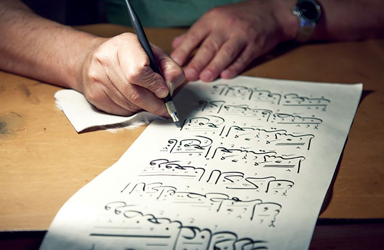 وزارة الثقافة تحتفي بالخط العربي وفنونه وتمد فعالياته حتى نهاية م 2021 