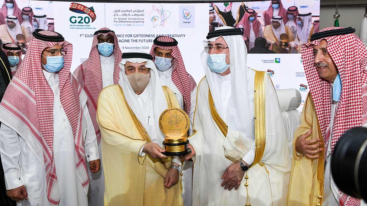 أرامكو السعودية تستثمر في العقول بشراكة معرفية إستراتيجية مع موهبة