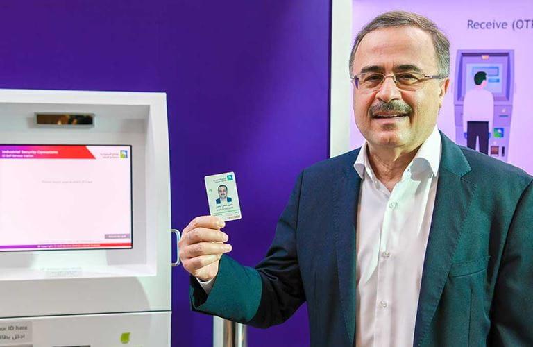 تدشين برنامج استبدال البطاقات للموظفين وأُسرهم ...سهولة وسلاسة