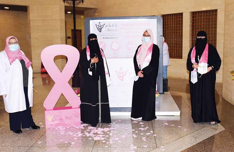 خدمات أحياء السكن في جدة تشارك في التوعية بسرطان الثدي