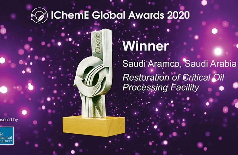 معامل بقيق تفوز بجائزة دولية في هندسة الأعمال
