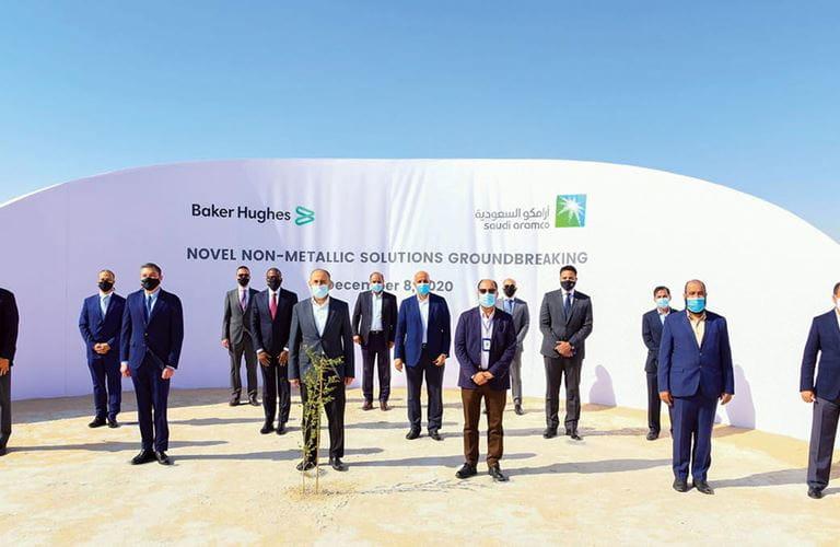 أرامكو السعودية وبيكر هيوز يعلنان بدء الأعمال الإنشائية لمشروعٍ مشتركٍ في المواد اللامعدنية بالمملكة