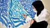 """مركز """"إثراء"""" يحتفل باليوم العالمي للغة العربية بفعاليات متنوعة"""