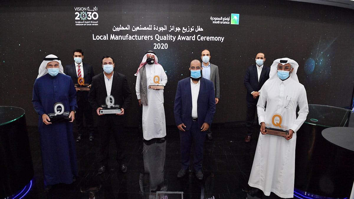 أرامكو السعودية تكرّم 13 مصنّعًا محليًا في حفل توزيع جوائز الجودة 2020