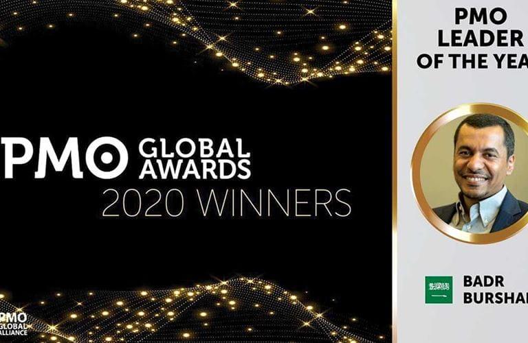 بورشيد يتسلم جائزة من التحالف العالمي لمكاتب إدارة المشاريع