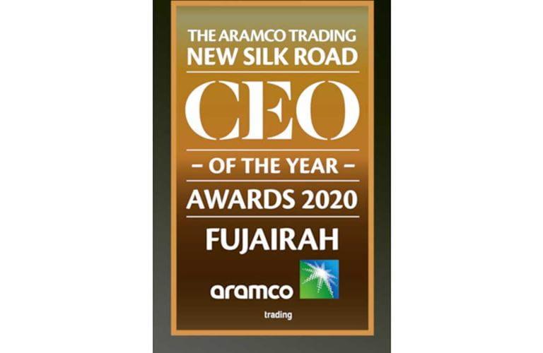 شركة أرامكو لتجارة المنتجات البترولية ترعى حفل جوائز طريق الحرير الجديد