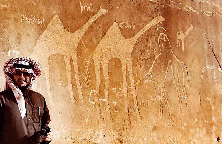 (نقش الصياد).. نقشٌ فريد من آثار العصر الحجري