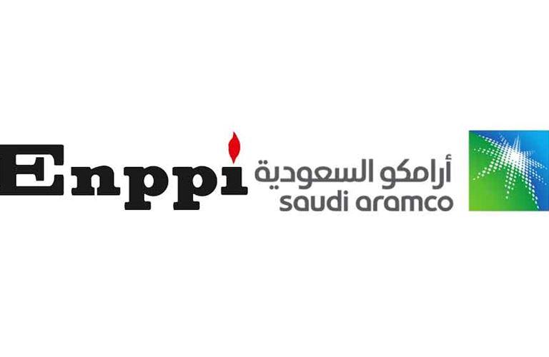 أرامكو السعودية توقع مذكرة تفاهم مع شركة (إنبي) لإنشاء أكاديمية تقنية