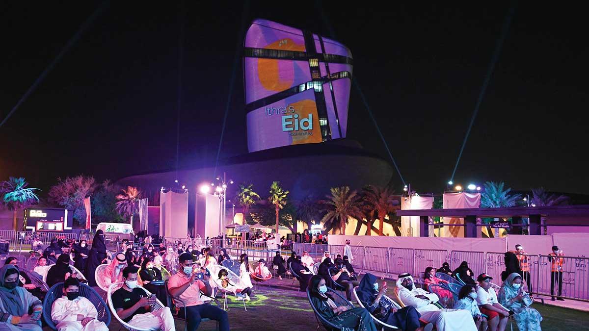 مع تطبيق الإجراءات الاحترازية.. عيد إثراء يُضيء فرحًا بـ 16 ألف زائر