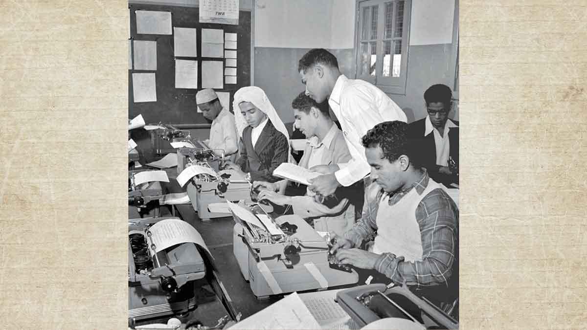 فصل دراسي في مركز التدريب المهني المتقدم بالظهران في عام 1952م