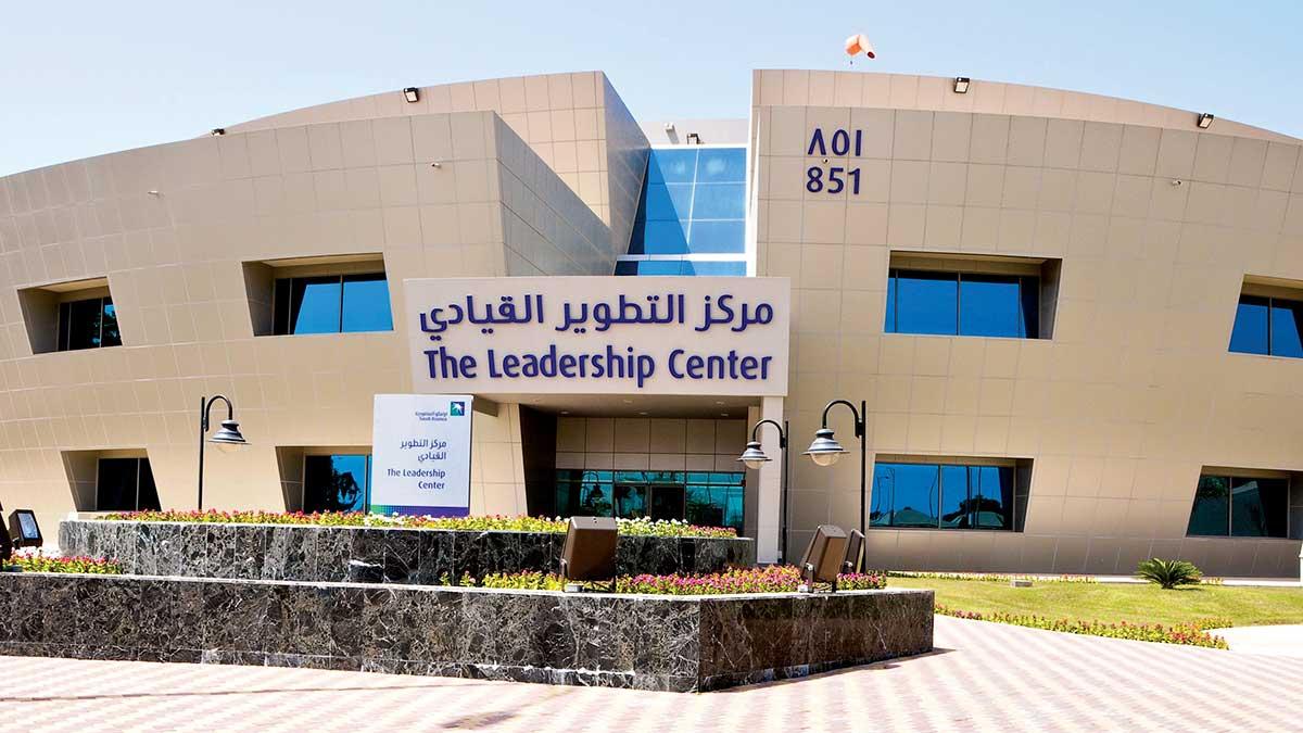 عشرة أعوام من تطوير القياديين في مركز التطوير القيادي