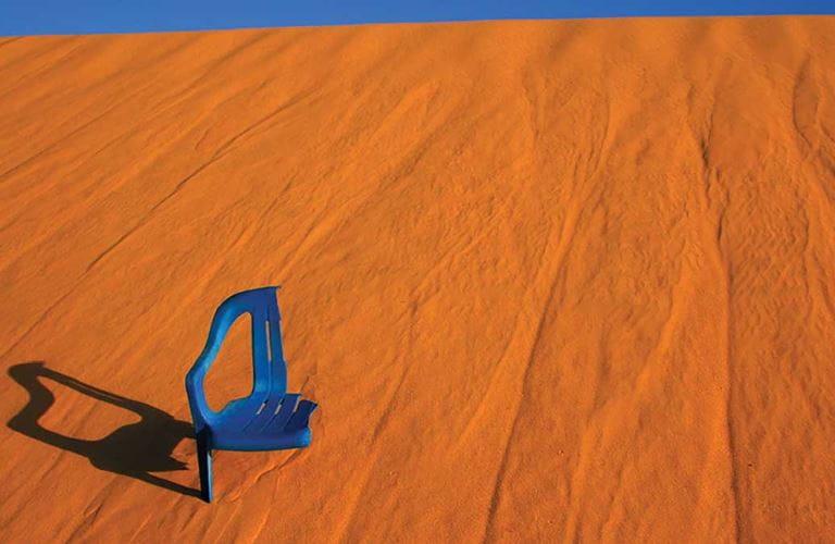 أُمة الصحراء