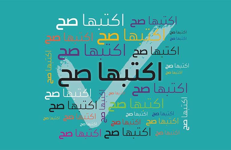«كَوْنَه » أم «بوصفه » أم «لأنه »