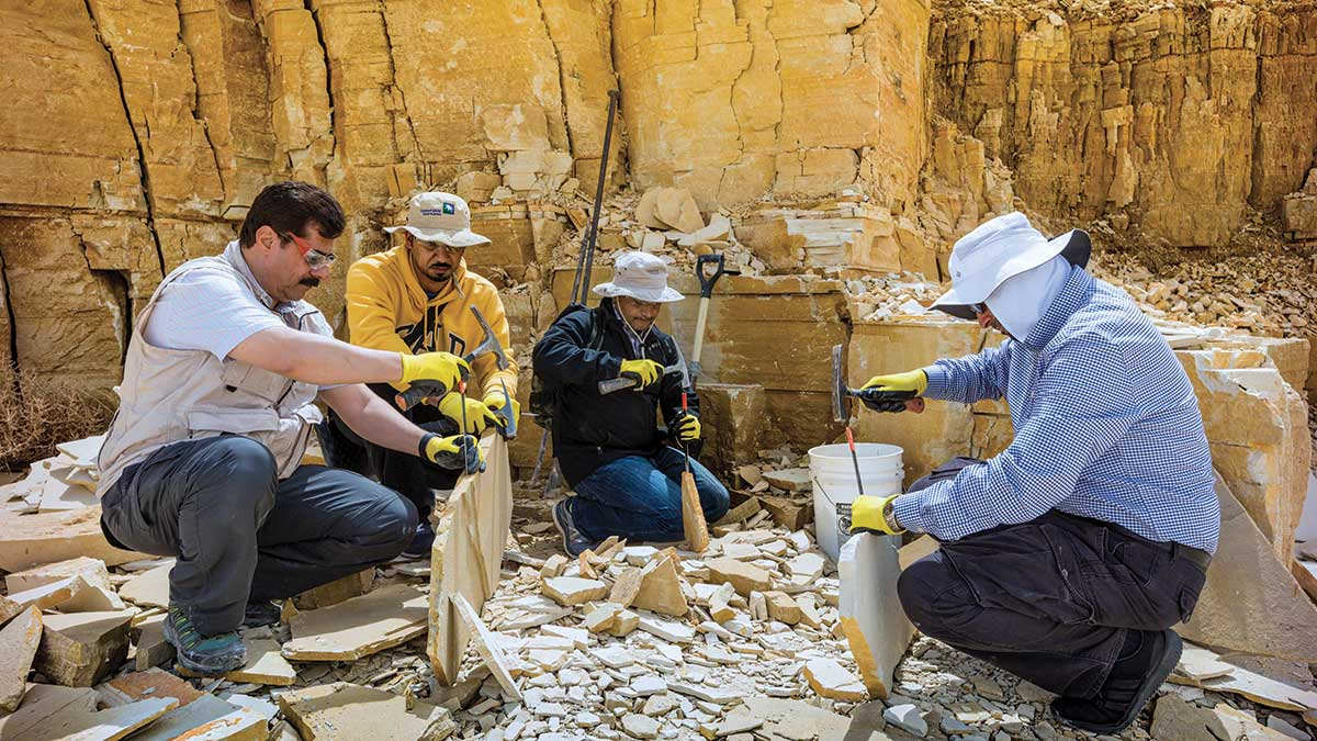 Aramco supports advancements in geosciences, recognized for leadership at AAPG conference