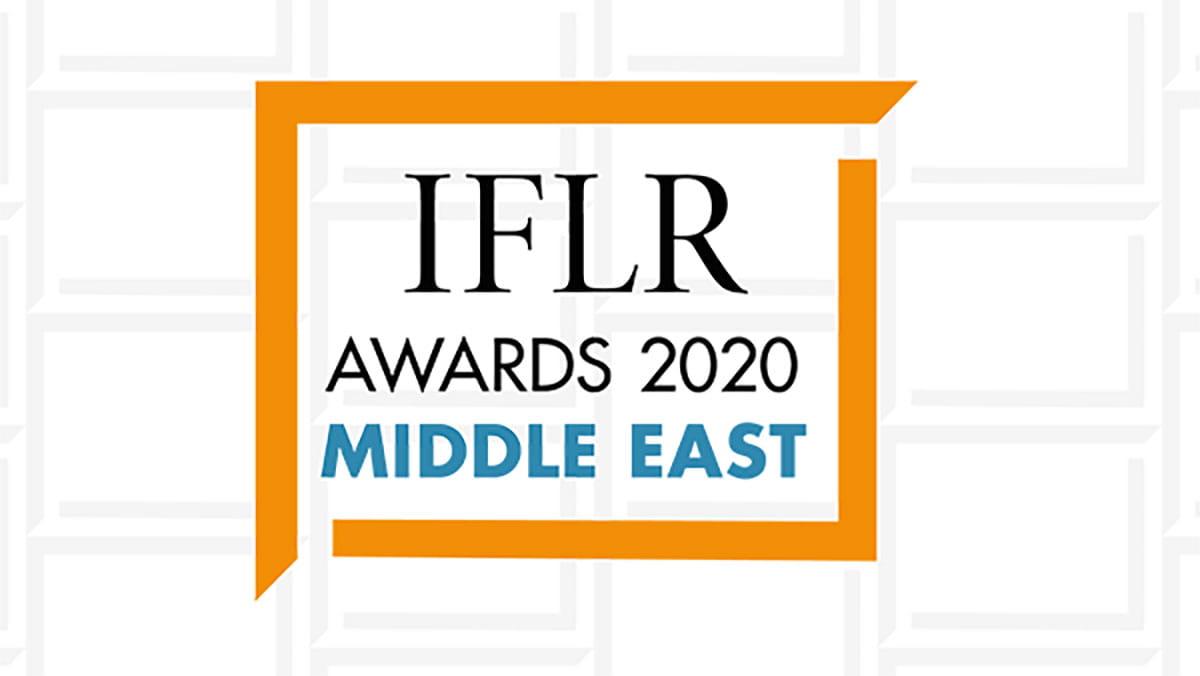 أفضل فريق داخلي للشركات في الشرق الأوسط لعام 2020م