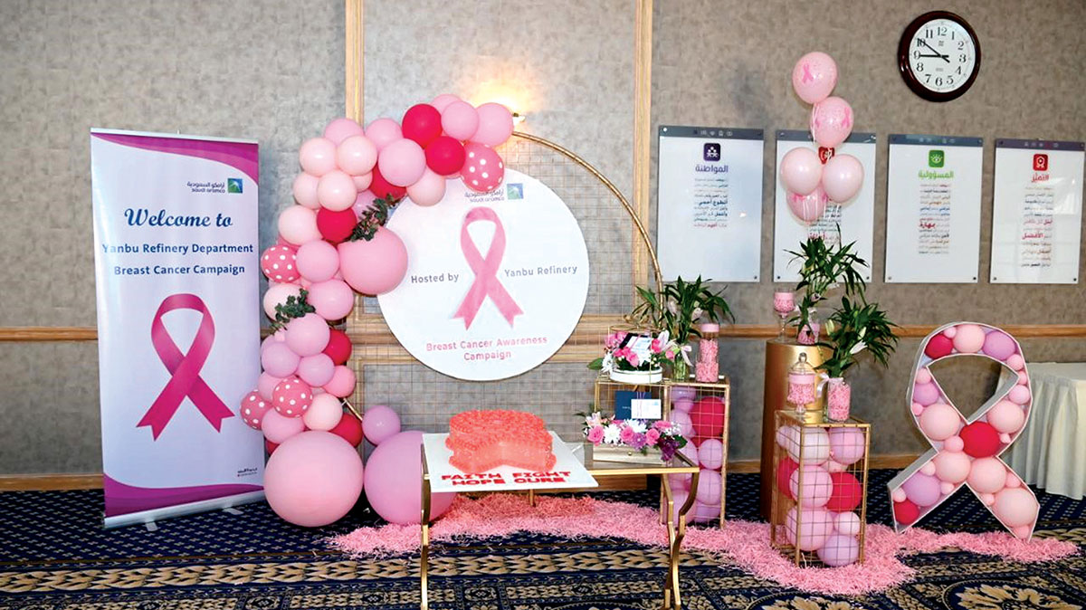 Yanbu Refinery hosts Breast Cancer Awareness Campaign