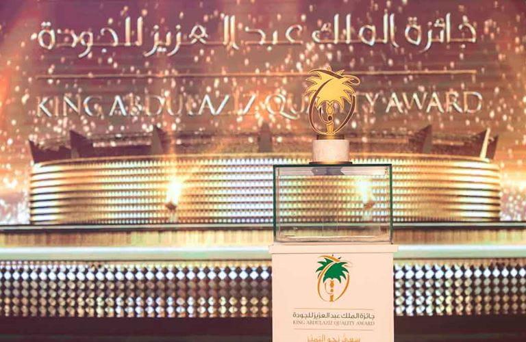 أمير الرياض يتوّج 6 إدارات في أرامكو السعودية فازت بجائزة الملك عبدالعزيز للجودة