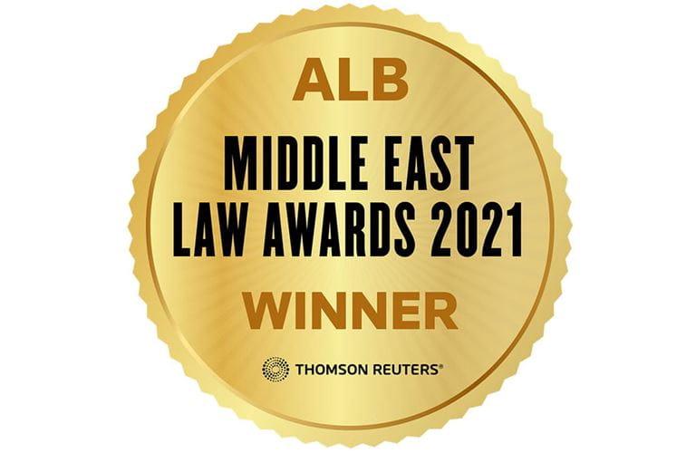 الشؤون القانونية تفوز بجائزة (إيه إل بي) لأفضل فريق داخلي للشركات في مجال الطاقة والموارد البشرية