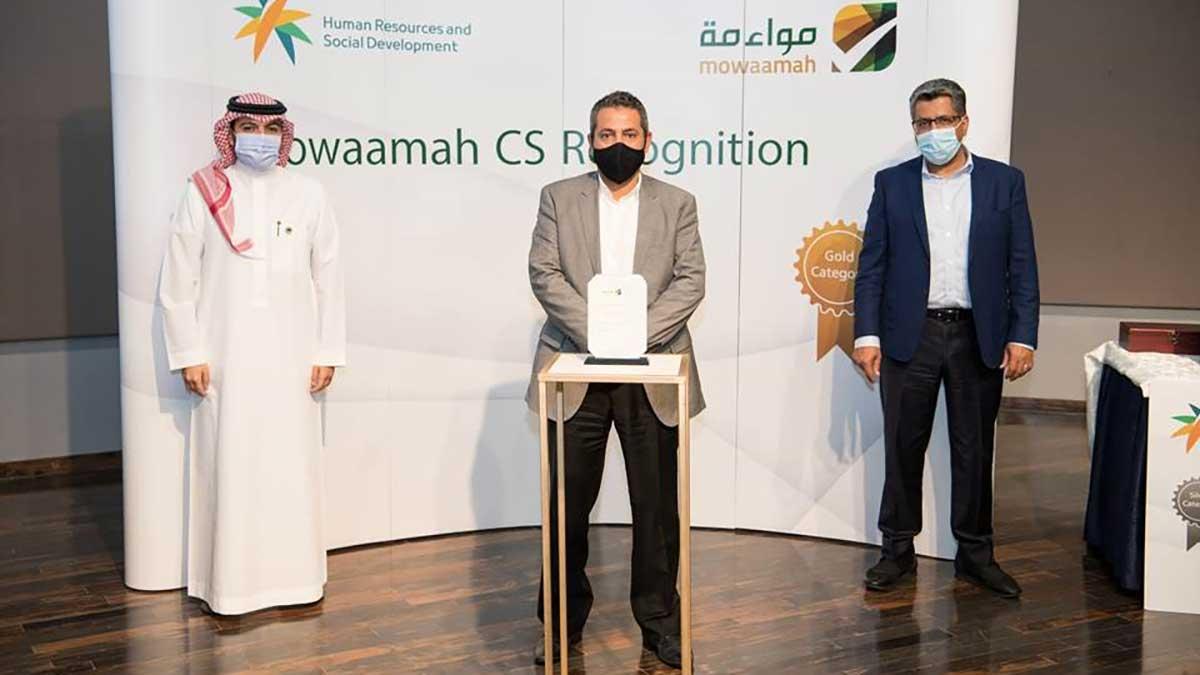 Aramco community facilities earn 'Mowaamah' certificates