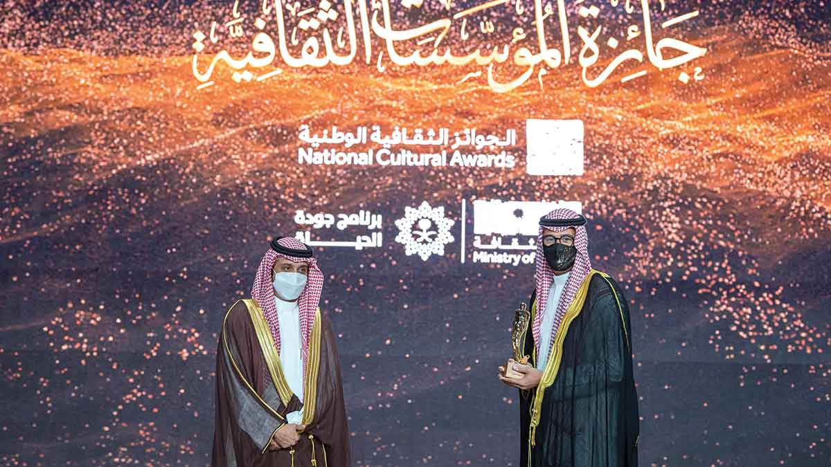Ithra earns accolades at National Culture Awards