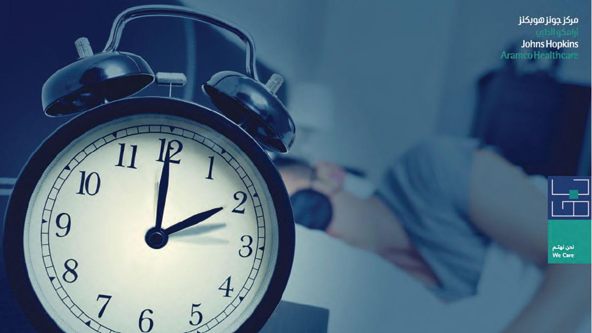 Ramadan Hack: Don't short sleep during Ramadan