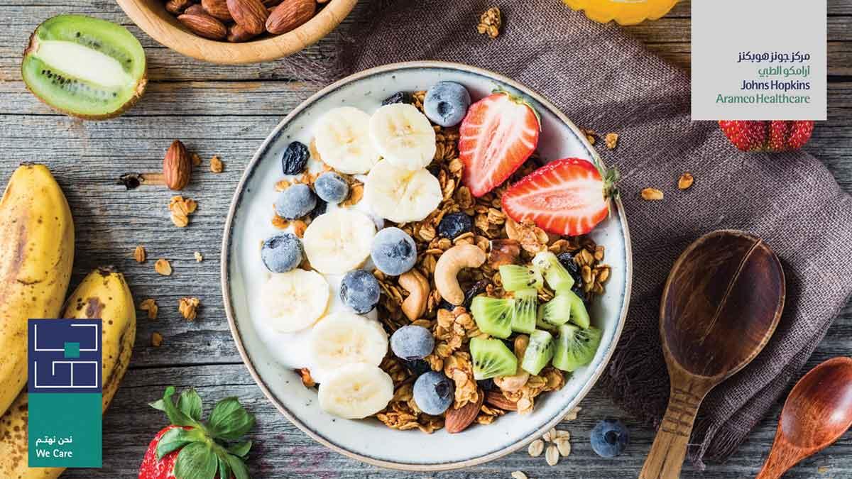 Taking steps for a healthier Ramadan