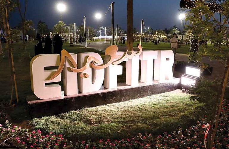 Aramco communities host 'Id activities