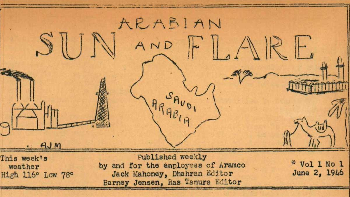 Memory Lane: The Sun and the Flare become one