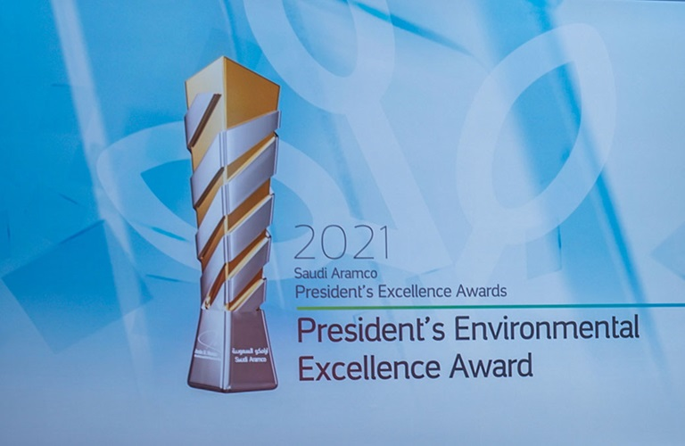 Aramco's best across operations receive recognition