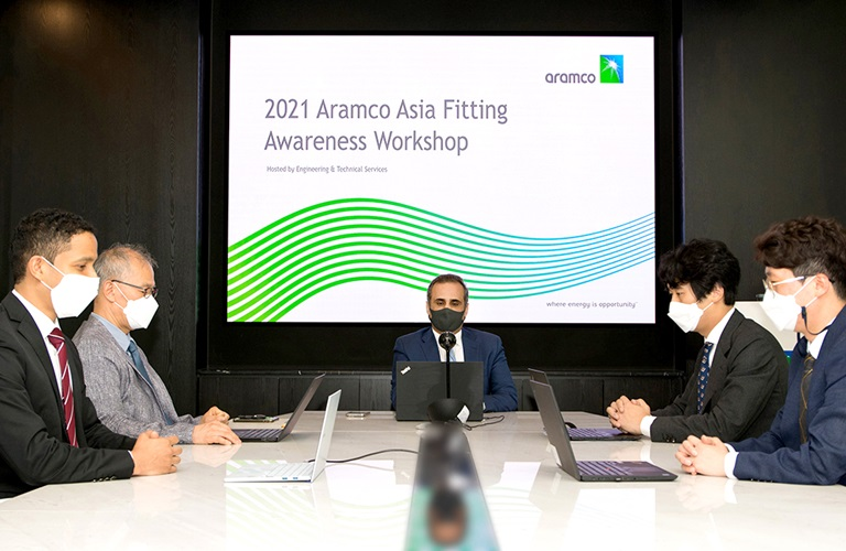 Aramco Asia Holds Workshop for Suppliers