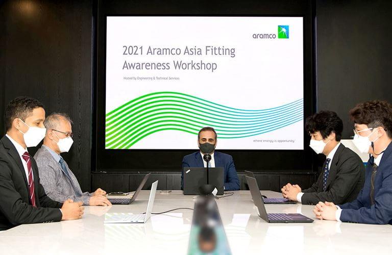 شركة أرامكو آسيا تعقد ورشة عمل تستهدف الشركات المعتمدة في تصنيع وتركيب الأنابيب