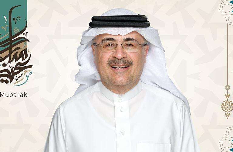 عيد أضحى مبارك... وعساكم من عواده