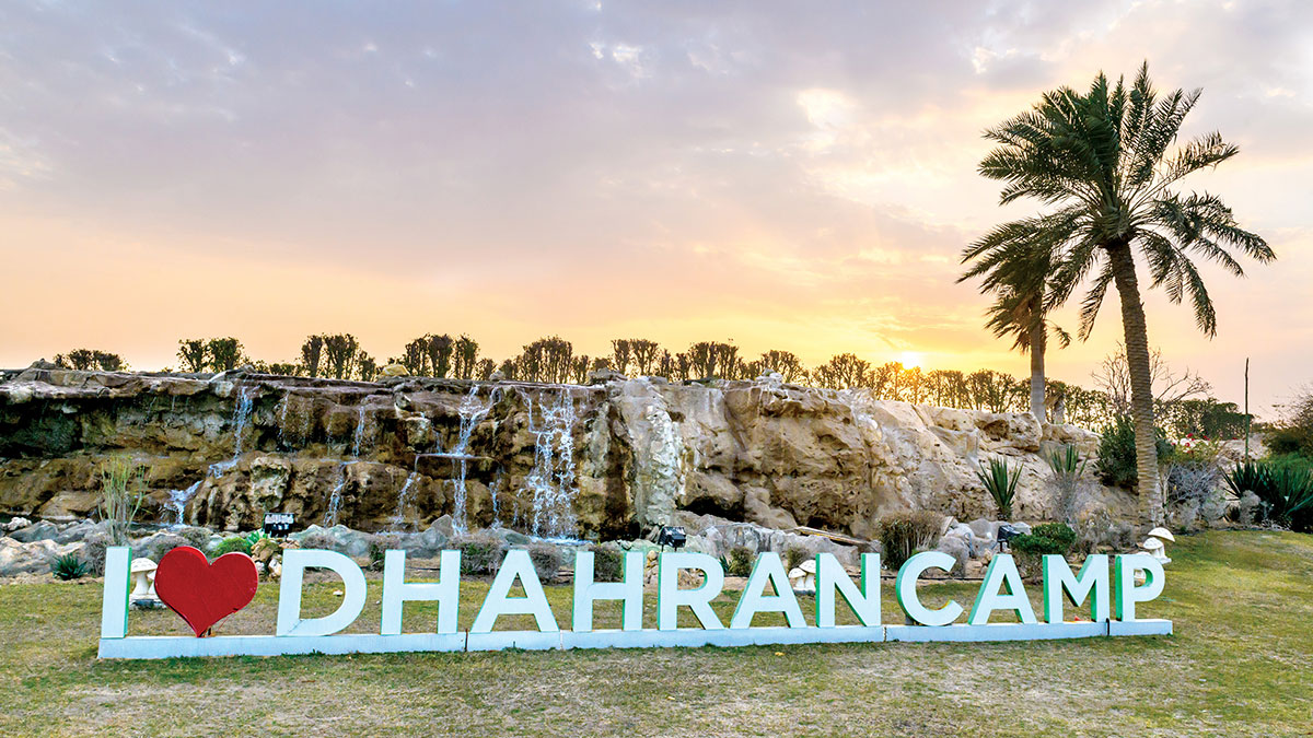 Dhahran Community, serving residents for more than 80 years
