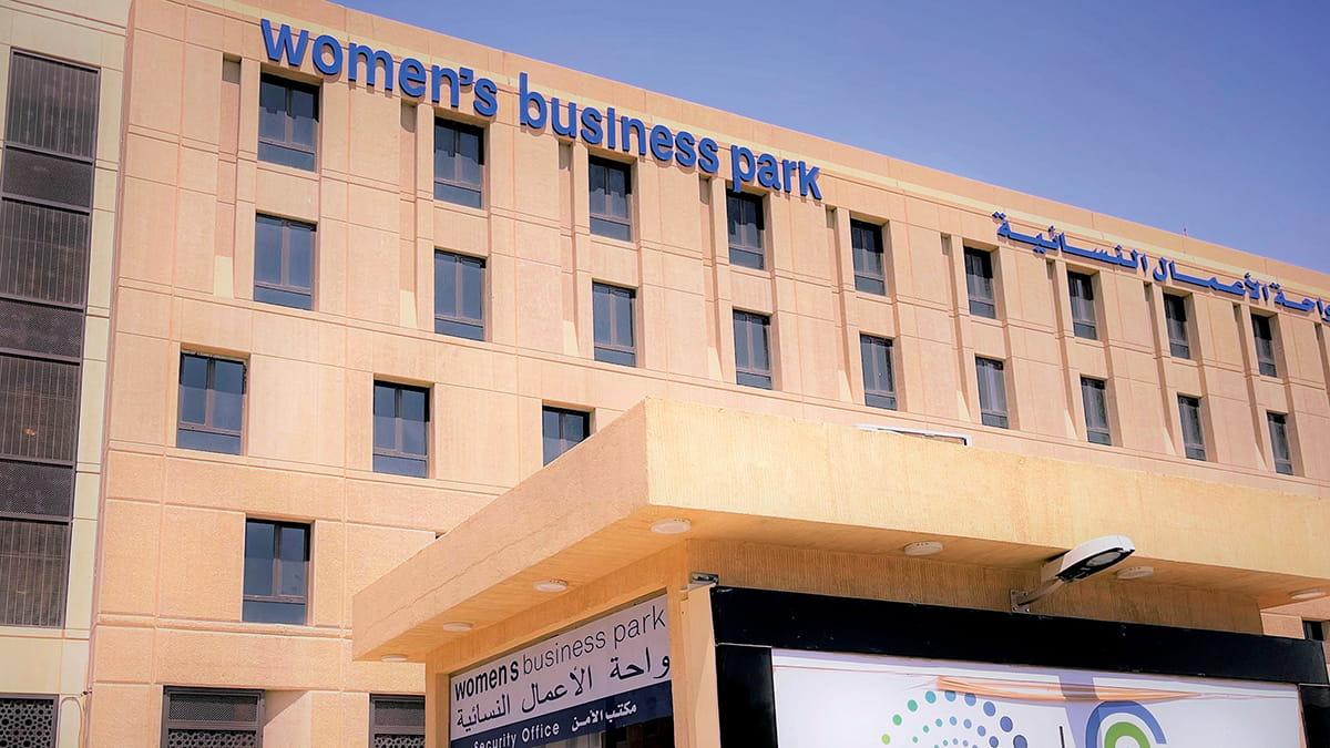 Aramco partnership with Women's Business Park driving women empowerment