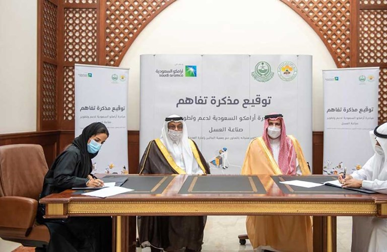Medina agreement an expansion of Aramco's support to Kingdom's beekeepers