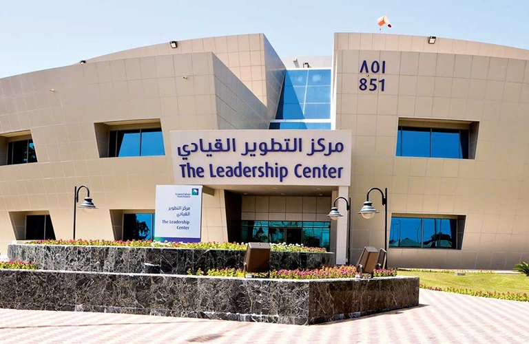 Decade of leadership development commended