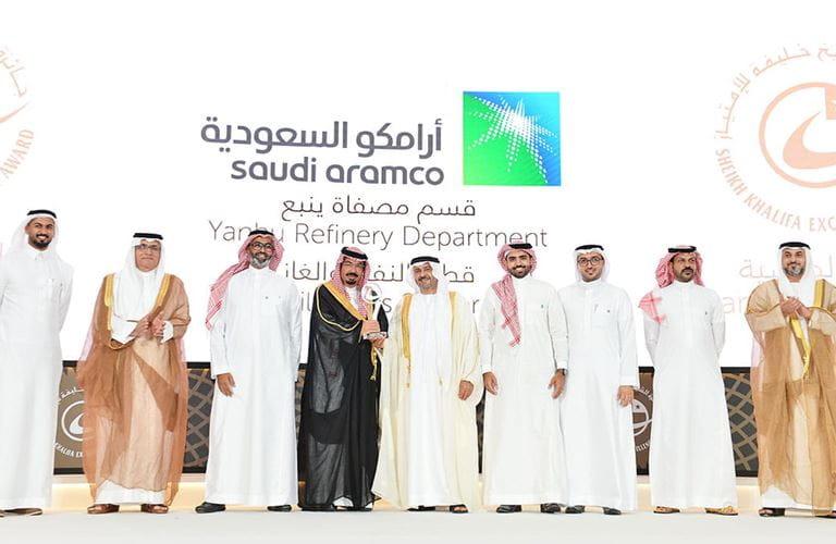 Yanbu' Refinery Achieves Diamond Category in Sheikh Khalifa Excellence Award