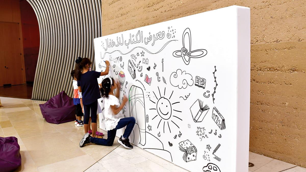 Ithra launches Children's Book Fair